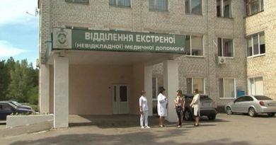 Балаклійська лікарня