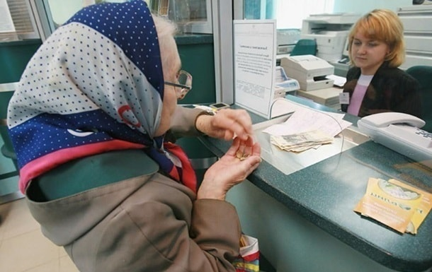 Задержка пенсий