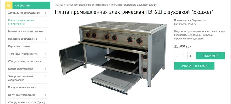 плита ПЄ6