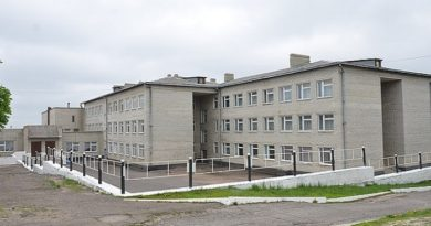 Балаклія школа №1