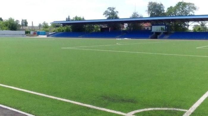 Стадион в Змиеве