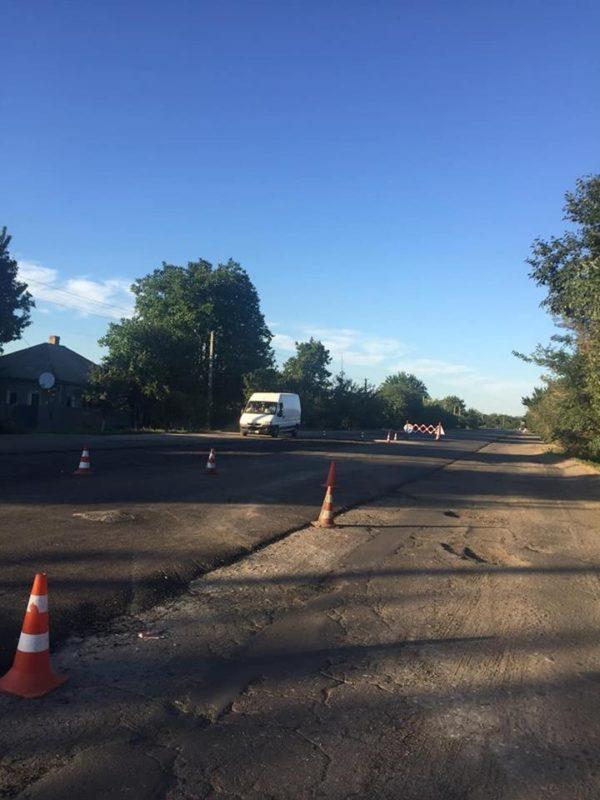 Фото ремонт дороги в Балаклее