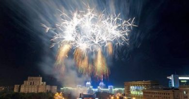 День города Харьков 2018