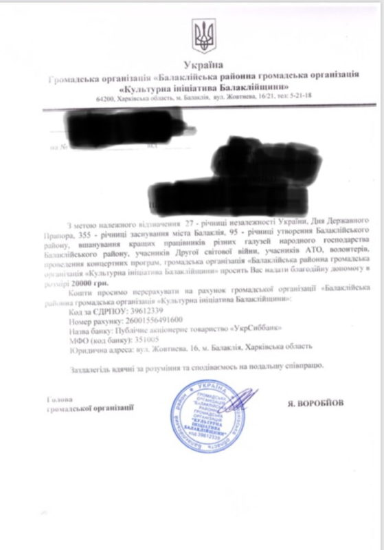 «Культурна ініціатива Балаклійщини» Якова Воробйова