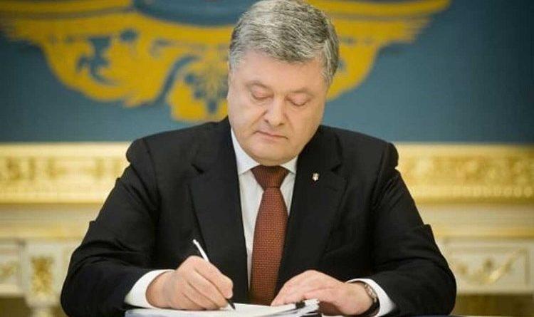 Погибший в Харькове полицейский награжден орденом