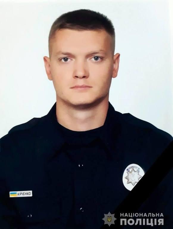 инспектор Управления патрульной полиции в Харьковской области Дмитрий Кириенко
