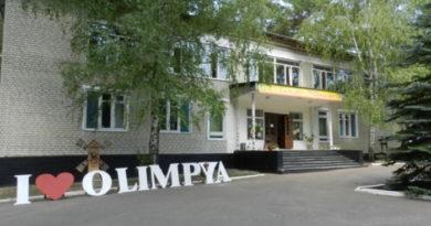 Очередное отравление детей в ЗДЗОО «Олимпия»