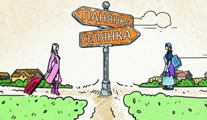 Панянка-Селянка: съемки проекта в Балаклее
