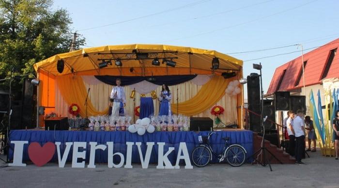 День села Вербівка