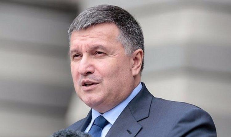 Аваков: «Сегодня полиция задержит господина Олега Ширяева», - ВИДЕО
