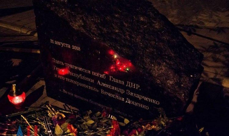 В Сети высмеяли памятник Захарченко возле кафе в Донецке