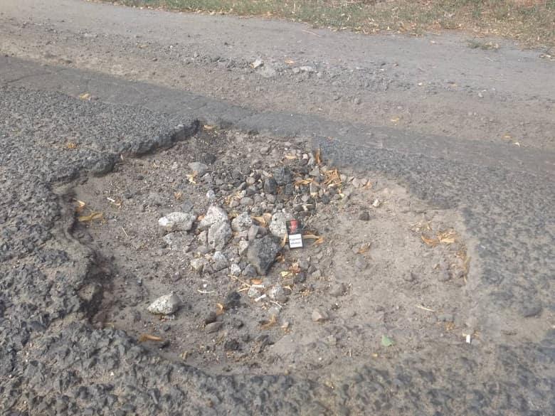 Правда про суцільний поточний ремонт дороги в смт. Андріївка