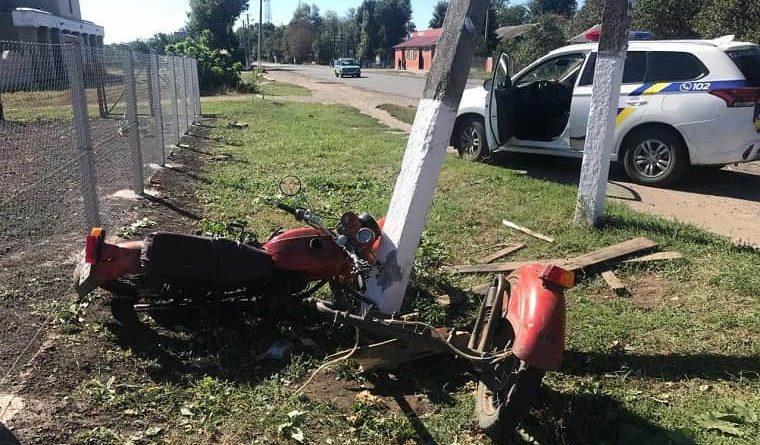 В Змиевском районе разбился мотоциклист