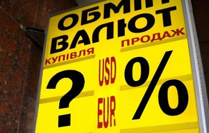 """""""Доллар по 60"""": прогнозы экспертов по отношению курса валют"""