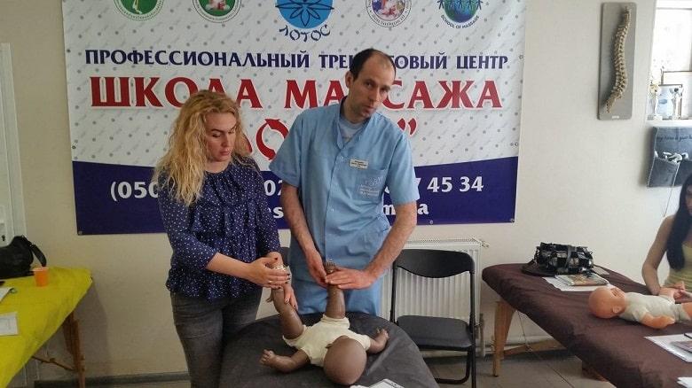 курсы массажа в Харькове