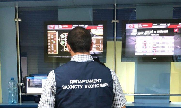 Полиция разоблачила сеть букмекерских контор
