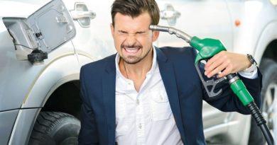 Торговля бензином