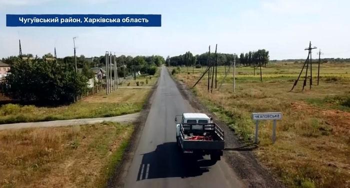 Чкалівська ОТГ: життя наших сусідів після організації громади