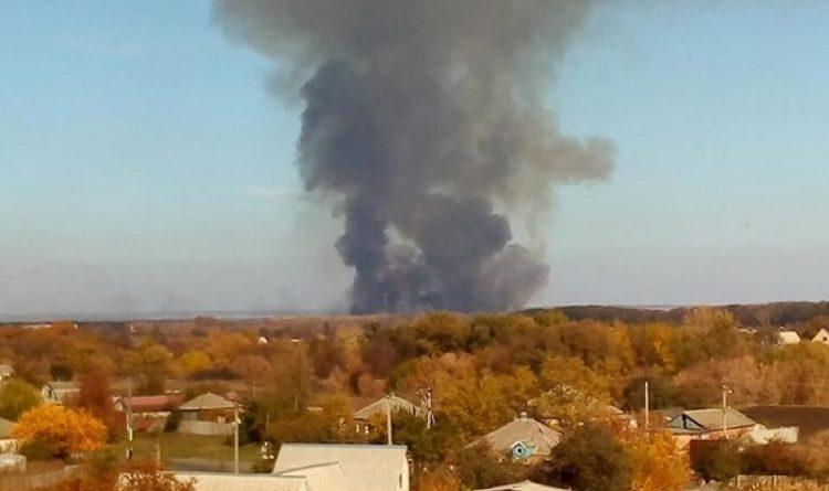 В Харьковской области загорелся полигон