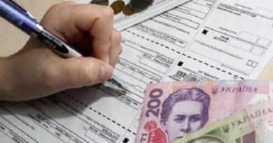 Уряд вніс зміни до порядку надання населенню субсидій