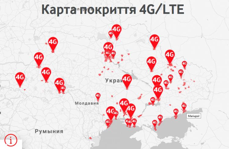 В Балаклее была запущена мобильная 4G связь от Vodafone
