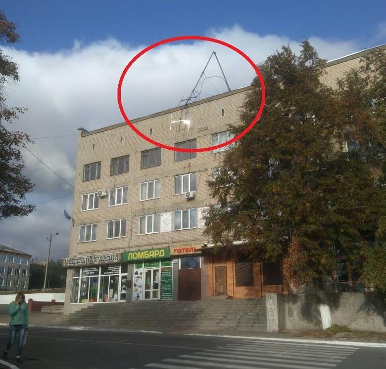 Радио 90.5 - Тяп-ляп ФМ Балаклея