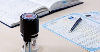 закон про регистрацию