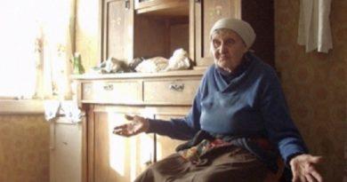 обокрали бабушку