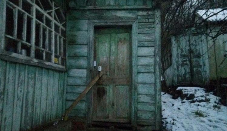 жуткий дом