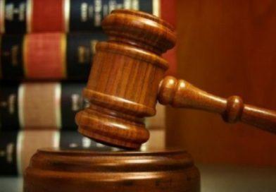 молот судья