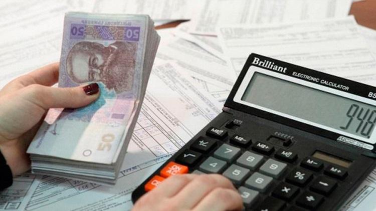 субсидії монетиз