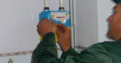 газ личильники