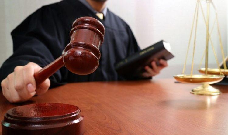 суд опроверг