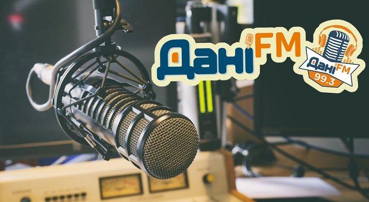 Радіо Дані ФМ 99ю3