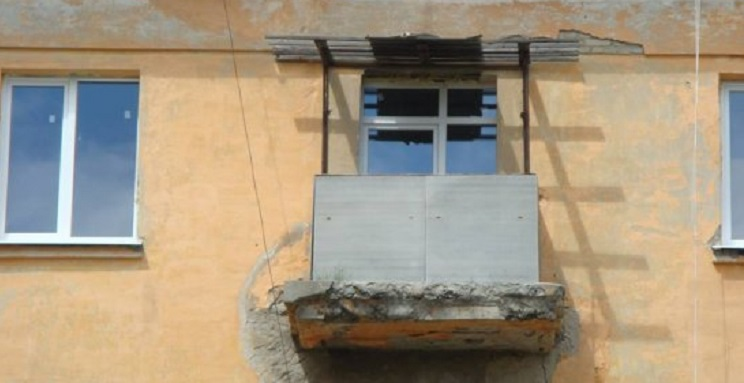 ремонты балаклы