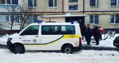 поліція трупи