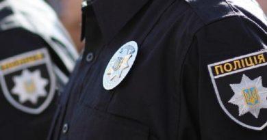 поліція обнова