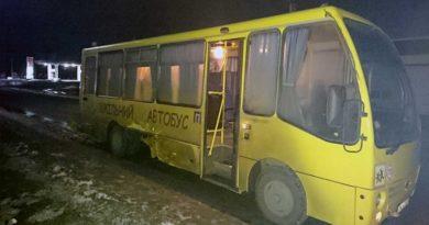 ізюм дтп шкільний автобус