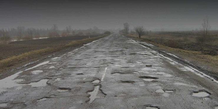дорога дорога