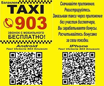 банер 9033