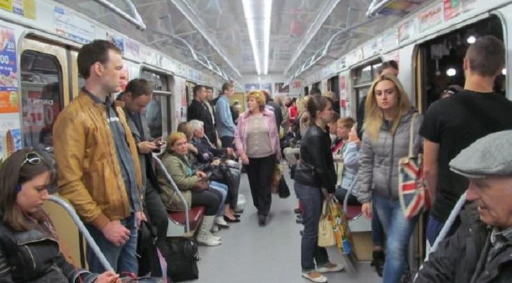 метромогут отменить