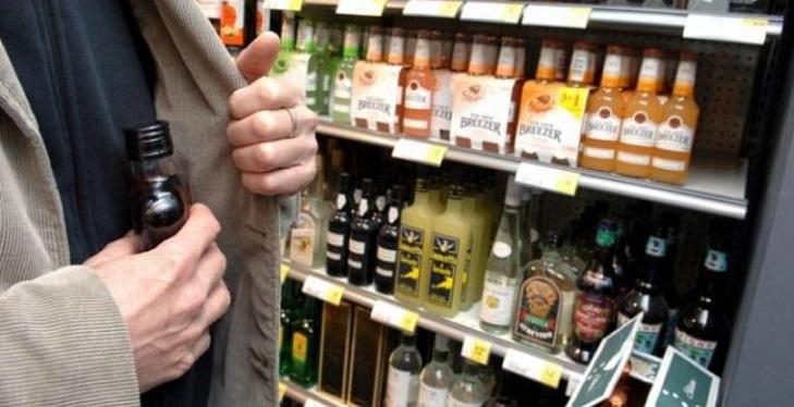обносят супермаркеты
