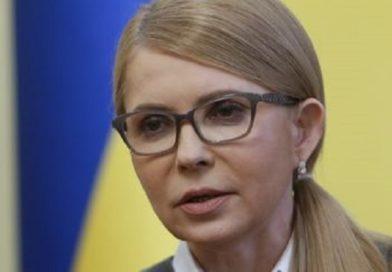 Тимошенко заявила, что в Брюсселе и Лондоне расследуют коррупцию со стороны Порошенко