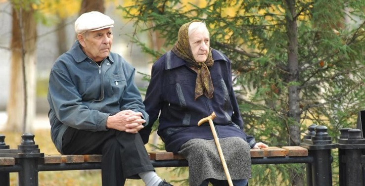пенсія