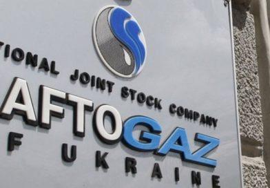 Українців хочуть перевести на прямі договори з Нафтогазом