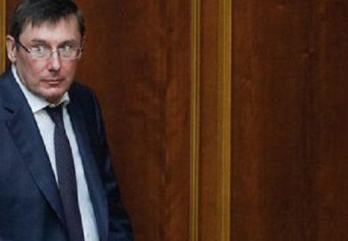 Из-за истории со «списком Йованович» Луценко заявил Порошенко о готовности подать в отставку еще до выборов – «Страна»