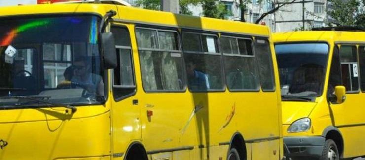 автобусоперевозки