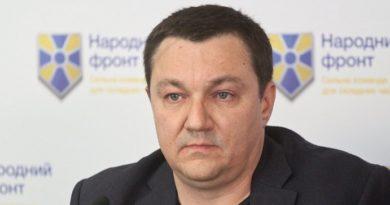 Тымчук умер: все подробности о гибели нардепа в Киеве