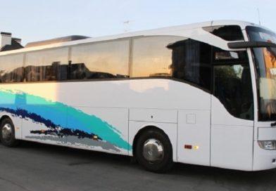 Открыт автобусный рейс из Харькова в Херсон