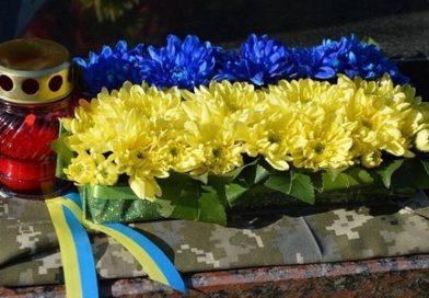 День пам'яті захисників: в Україні вперше офіційно вшановують загиблих